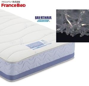高齢者や筋力の弱い方でも寝返りが打ちやすい、フランスベッドの高反発マットレス