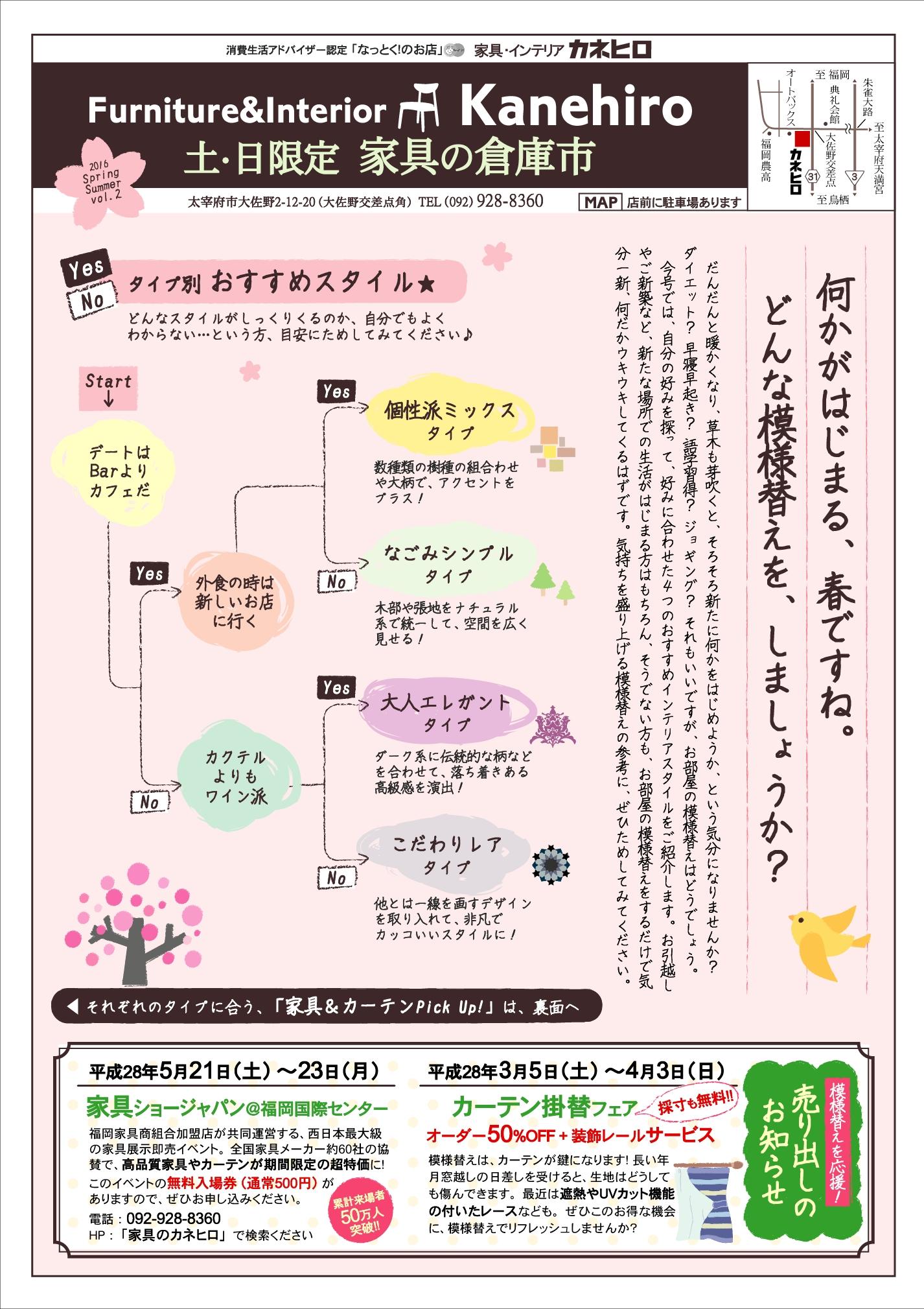 Vol2_表